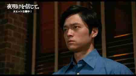 【スペシャル動画】主人公・一条悟 編 大ヒット上映中!映画『夜明けを信じて。』
