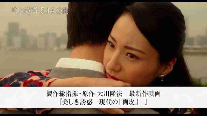 【メイキング映像】映画『美しき誘惑-現代の「画皮」-』|5月14日(金)公開