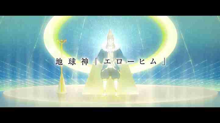 映画『宇宙の法―エローヒム編―』|予告編|2021年10月8日(金)ロードショー!