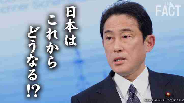 「岸田新総裁」誕生!新政権の行方を決める3つのポイント【ザ・ファクト】